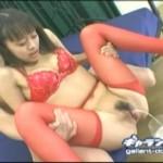 Piss In Japan