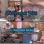 Lara CumKitten – Oktoberfest PISS.  MDH.